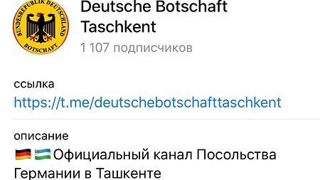 Telegram Kanal Suchen